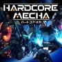 PS4版『HARDCORE MECHA』追加DLC/無料アプデ情報公開―新プレイアブルメカが近日登場