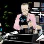 『ペルソナ5 ザ・ロイヤル』怪盗団の先導役「モルガナ」紹介映像!新ペルソナ「ディエゴ」がお披露目