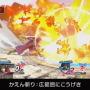『スマブラSP』桜井氏による「勇者」の紹介・小ネタポイントをまとめてお届け―映像内で登場した必殺技はなんと25種類以上!
