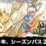 『サムライスピリッツ』DLCキャラとして「緋雨閑丸」が9月に無料配信!開発決定したシーズンパス2で「真鏡名ミナ」参戦も発表