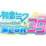 『初音ミク Project DIVA MEGA39's』kz(livetune)氏書き下ろし楽曲「Catch the Wave」が主題歌に決定!YouTube、ニコニコ動画にてMVを公開