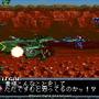 「PCエンジン mini」の収録タイトル追加が決定!「天外魔境II 卍MARU」「ワルキューレの伝説」など8タイトル