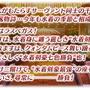 『FGO』配布サーヴァントは「葛飾北斎(セイバー)」!水着イベント「見参! ラスベガス御前試合~水着剣豪七色勝負!」8月中旬開催