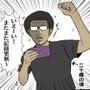 【吉田輝和の絵日記】『UNDEFEATED』でスーパーヒーロー体験!無料とは思えない超絶爽快感!