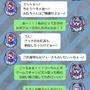 【魁!インサイドちゃんズ】第3話「E眺めだな?ここはインサイド・つーちゃんのプリン」