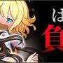 【インサイド限定プレゼント】ゲームサービスG123で使えるオンラインゲームのコード公開!