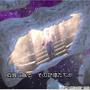 『北斗の拳 LEGENDS ReVIVE』配信開始!主題歌「愛をとりもどせ!!」を歌う「THE ALFEE 」高見沢氏よりメッセージが到着