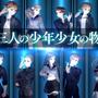 『十三機兵防衛圏』PV第4弾公開!南奈津乃×BJのコンビがゲーム内容を詳しく紹介