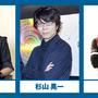 """TGS2019で""""ゲーマー""""を語りつくす! 最前線のe-Sports選手も登壇するトークイベント「ゲーマーズ4DAYS」開催"""