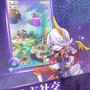 """可愛いプリンセスを""""放置して""""強くする!スマホ向け新作RPG『サモンプリンセス:世界とコネクトRPG』事前登録スタート"""