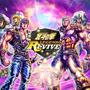 『北斗の拳 LEGENDS ReVIVE』「TGS2019」13日にステージイベントを実施!一般公開日には「オリジナル断末魔マスク」を配布