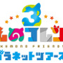 アーケード版『けものフレンズ3 プラネットツアーズ』9月26日より稼働開始!抽選で100名に声優陣のサイン入りAimeカードをプレゼント