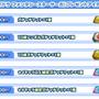 『イドラ ファンタシースターサーガ』レオリア帝国の皇帝「ジークムンド」が登場!ピックアップガチャ開催中