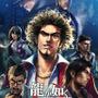 『龍が如く ONLINE』『龍が如く2』の時代を描いた「堂島大吾 試練の時」開催中!新奥義「忍耐の陣」も登場