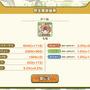 アプリ版『けものフレンズ3』ゲーム情報「フレンズの成長について」公開─公式生放送「けもレポ」は18日21時から!