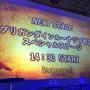 開発陣の意気込みが熱として伝わる『ブリガンダイン ルーナジア戦記』スペシャルステージレポ【TGS2019】