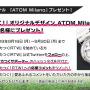 『サカつく RTW』×「ACミラン」スペシャルコラボ開催決定!9月18日の「Ver.2.2.0大型アップデート」実装と同時にスタート【生放送まとめ】