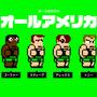 『ダウンタウン乱闘行進曲マッハ』登場キャラクター情報公開! 新チーム紹介PV第1弾も