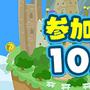 『ぷよクエ』「ぷよクエ応援会議2019 OSAKI」開催決定!抽選で100名様をセガサミーグループ本社にご招待