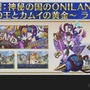 『FGO』次回イベントは復刻版「神秘の国のONILAND!!」! 10月11日に開幕