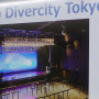 旅行会社が思い描く「e-Sportsイベント」のビジョンとは?JTBメディアカンファレンスレポート【TGS2019】