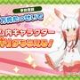 アプリ版『けものフレンズ3』本日24日より配信開始─吉崎観音先生による描き下ろしイラストが到着!
