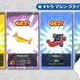 『マリオカート ツアー』本作のイロハを紹介する「マリカツニュース #1」公開!遊び方をチェックしてレース開幕に備えよう