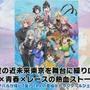 PS4『神田川JET GIRLS』オリジナルキャラの参戦、ジェッターとシューターの組み替え可能など、最新情報が判明─「更衣室」の実機プレイも【生放送まとめ】
