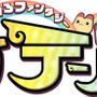 """『ゆめいろファンタジーラテール』クローズドβテストの募集登録がスタート!一足はやく""""ゆめカワ""""な冒険を体験するチャンス"""