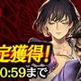 『龍が如く ONLINE』メインストーリー第22章追加!決戦仕様の新SSR「春日一番」が登場する「ドラゴンフェス」も開催
