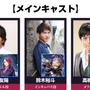 『メギド72』初の単独コンサートを2020年1月4日に開催!明日1日よりゲーム内先行チケットの販売を開始