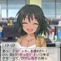 『デレマス』リオ・デ・ジャネイロ出身の褐色元気っ娘「ナターリア」の声優が生田輝さんに決定!