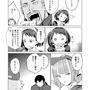 【漫画】『ULTRA BLACK SHINE』case47「休戦」