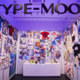 「TYPE-MOON展 Fate/stay night -15年の軌跡-」の様子/(C)TYPE-MOON All Rights Reserved.