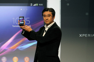 【CES 2014】ソニー、「Xperia Z1S」を世界展開 PS4と同時購入で100ドル還元 画像