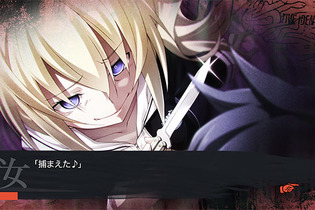 PC版『CHAOS;CHILD』DMMで配信開始!『CHAOS;HEAD NOAH』の6年後が舞台 画像