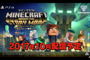 Telltale『Minecraft: Story Mode』シーズン2が日本語吹替で配信決定 画像