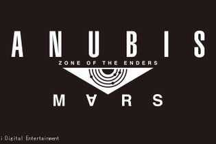 PS4/PS VR『ANUBIS ZONE OF THE ENDERS : M∀RS』発表!開発はコナミ/Cygames 画像