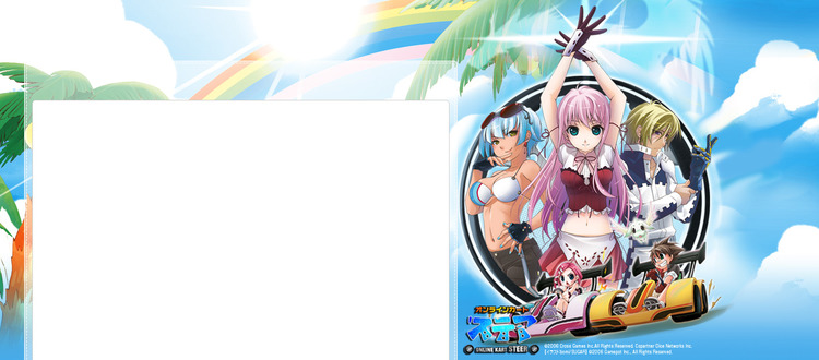 (c)2006 Cross Games Inc.All Rights Reserved.Copartner Dice Networks Inc.【イラスト:bomi/SUGAR】