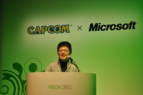 CAPCOM TITLE PREMIERE FOR XBOX 360