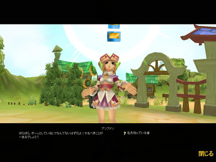 (c)2007 MGAME Corp. / MGAME JAPAN Corp. Published By JALECO LTD.