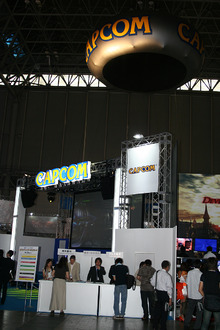 (c)CAPCOM CO., LTD. ALL RIGHTS RESERVED.