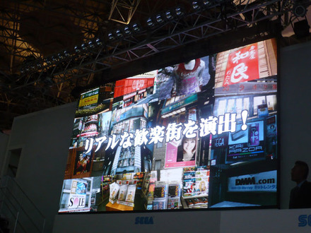 【TGS2010】新たな『龍が如く』はゾンビとの戦い!-『龍が如く OF THE END』