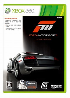 Forza Motorsport 3 Ultimate Edition