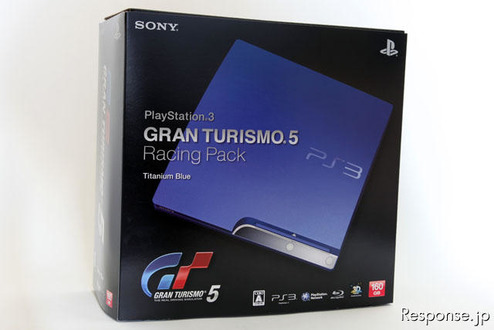 グランツーリスモ5 PlayStation 3 GRAN TURISMO 5 RACING PACK