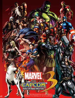 『MARVEL VS. CAPCOM 3 Fate of Two Worlds』でプレゼントキャンペーン