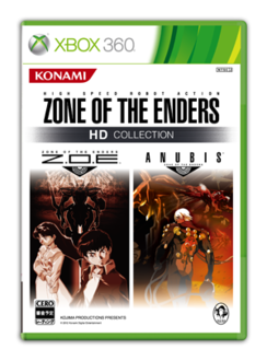 Xbox360『ZONE OF THE ENDERS HD EDITION』