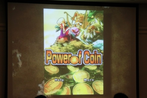 Power of Coin