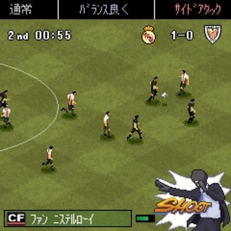 (C)2008 Konami Digital Entertainment Co., Ltd,LICENSED BY JAPAN PROFESSIONAL FOOTBALL LEAGUE Gioco ufficialmente concesso in licenza della LEGA NAZIONALE PROFESSIONISTI Campeonato Nacional de Liga 06/07 Primera y/o Segunda Division Producto bajo Licencia Oficial de la LFP Officially licensed by Eredivisie CV (c)2002 Ligue de Football Professionnel (R)the use of real player names and likenesses is authorised by FIFPro and its member associations. Official Licensed Product of A.C. Milan Official product manufactured and distributed by KDE-J under licence granted by Soccer s.a.s di Brand Management S.r.l.All other copyrights or trademarks are the property of their respective owners and are used under license.