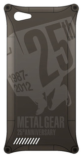METAL GEAR 25th ANNIVERSARY LOGO Ver. for iPhone5